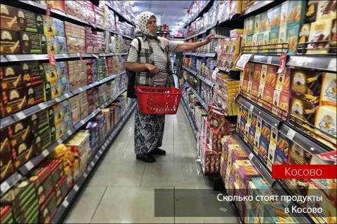 Невероятные цены на продукты…