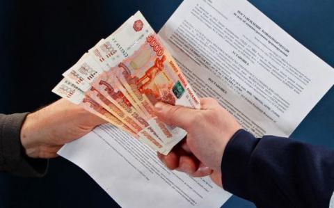 Новая экономическая политика России: обирать штрафами родной народ