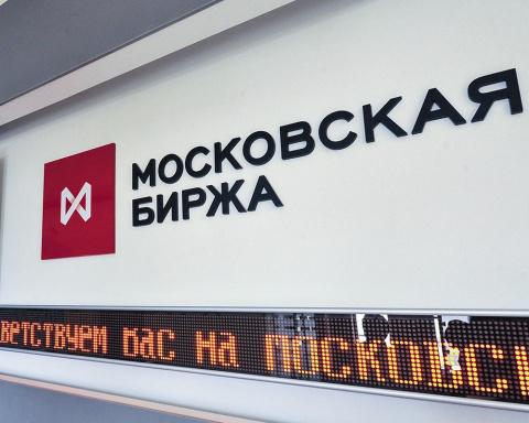 Фондовые биржи России – площадки, которые функционируют в настоящее время