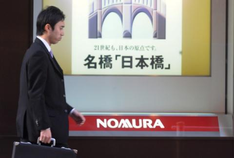 Nomura перенесет европейские операции во Франкфурт