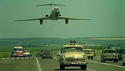 Как на автобан самолет сажал…