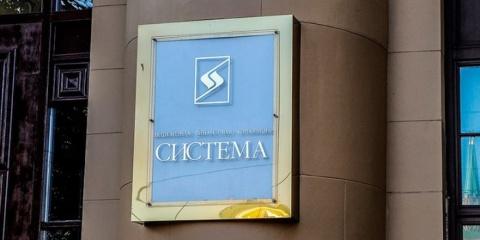 Суд в Москве не стал рассмат…