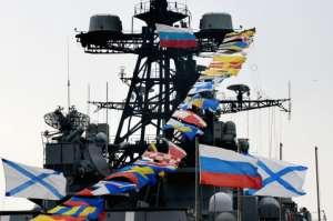 Тихоокеанскому флоту России …