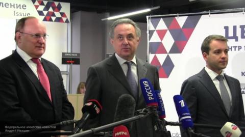 WADA наносит удар: ЧМ-2018 в России под угрозой срыва, РФ есть чем ответить