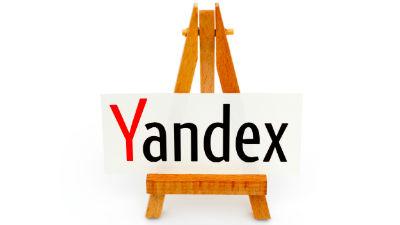 Иран заблокировал «Яндекс»