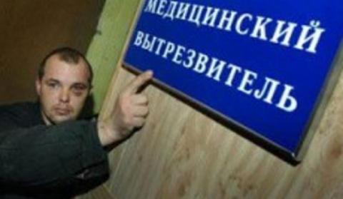 Петербургские депутаты хотят вернуть вытрезвители. А как Вы к этому относитесь?