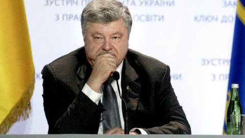 Призрак Януковича: пресс-слу…
