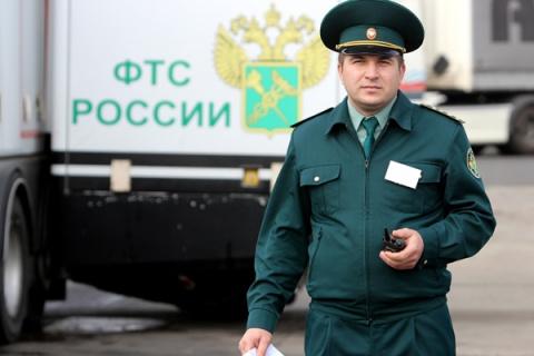 «Почта России» поделится инф…