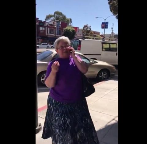Башенная тварь в Сан Франциско