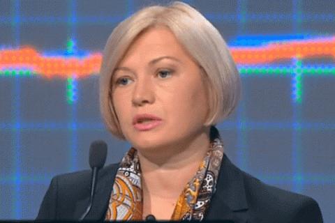 "Украина пригрозила ПАСЕ ""жес…"