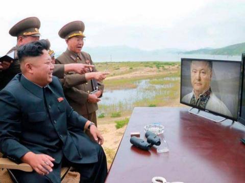 «Ким получил ракеты от Украины»
