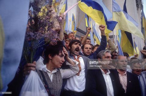 В эти дни Украина стала независимой.
