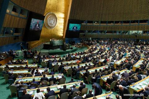 Резолюция о дополнительных санкциях против КНДР принята Совбезом ООН