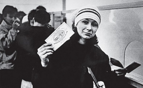 Как шиковали советские валют…
