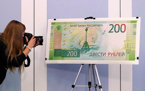 Банкам Украины запретили раб…