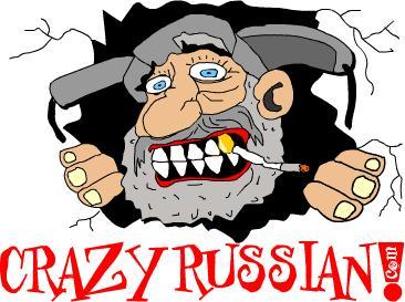 Почему русские сумасшедшие?