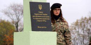 «Милые бранятся» — МИД Польши вызвал посла Украины из-за упоминания «польских оккупантов»