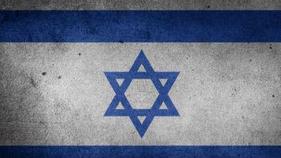 Полиция Израиля заподозрила …