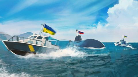 Новая тактика ВМС Украины: «…