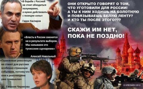 Россия и крушение либерально…