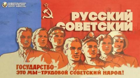 Коллекционер Валерий Ворожищев - Гениальное изобретение сталинских экономистов, или как без инвестиций резко увеличить экономику страны