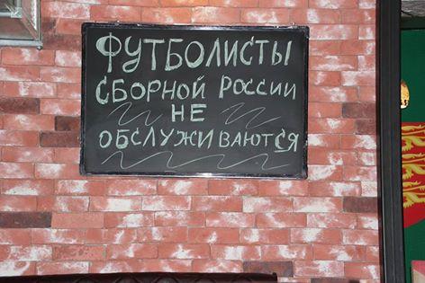 РОССИЙСКИЙ ФУТБОЛ... БЕССМЫСЛЕННЫЙ И БЕСПОЩАДНЫЙ.
