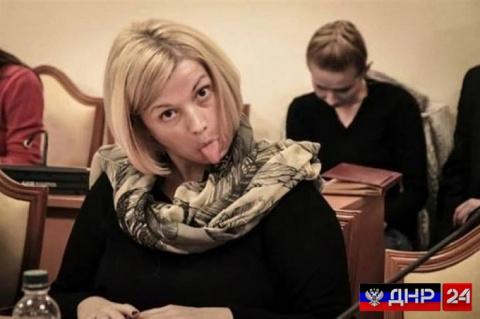 Представители ЛДНР и России …