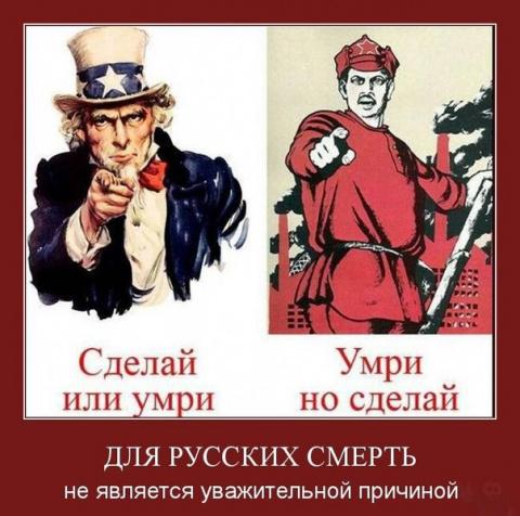 Я понял. Россия - это спецназ