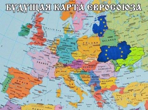 Европеи... (...Брэкзит)