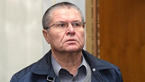 """В """"Газпроме"""" предложили не выплачивать вознаграждение Улюкаеву"""