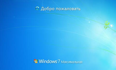 Как обойти пароль администратора Windows для включения заблокированных функций