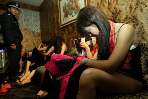 Бывшая секс-столица Китая