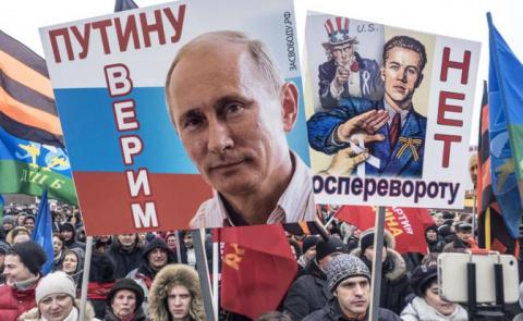 «Теневое ЦРУ» обещает России…