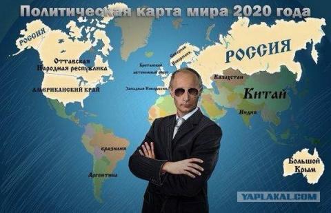 Марш «Прощание Славянки», 9 стран