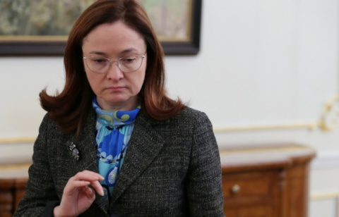 Набиуллина: в2018 году экономика России вырастет на1,5−2%