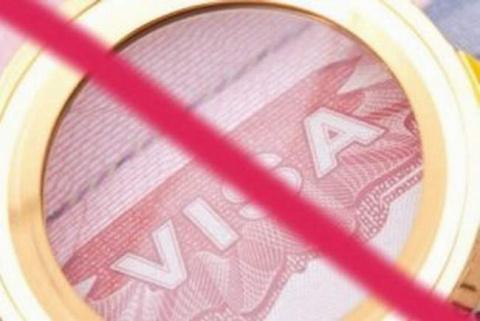 США прекращают выдачу виз по…