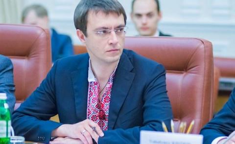«Нечего ездить»: украинский министр стал указывать украинцам
