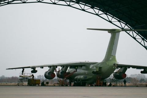 Топливозаправщик Ил-78М-90А …