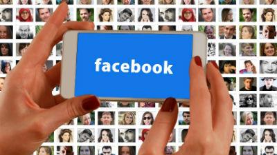 Прибыль Facebook выросла поч…