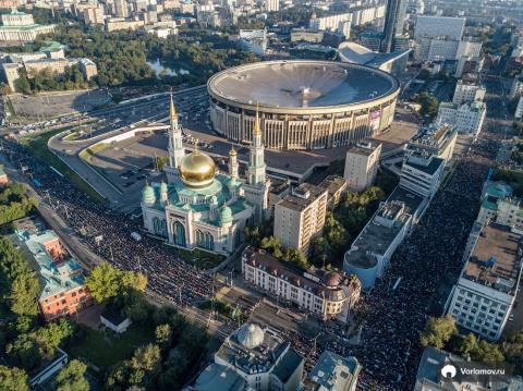 Праздник жертвоприношения - 1 сентября - в Москве