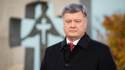 Порошенко предложили переименовать Украину в Киевскую Русь