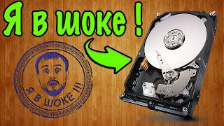 Что можно сделать из старого HDD