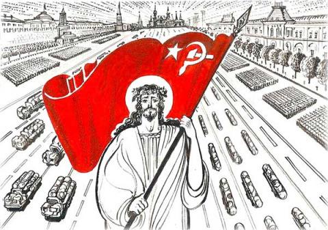 Александр Росляков. Христос …
