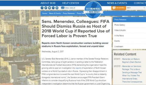 Восемь американских сенаторов хотят отобрать у России Чемпионат Мира-2018
