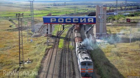 Москва замыкает на себя миро…