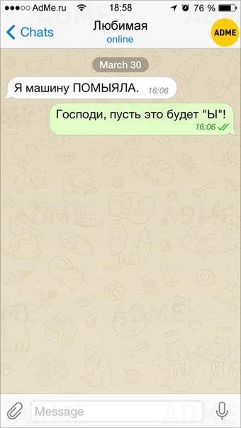 10 СМС с восхитительными ошибками