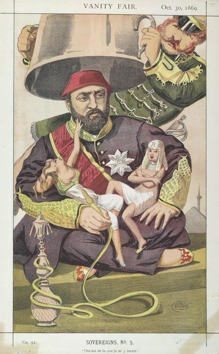 Извинения султана:  история …