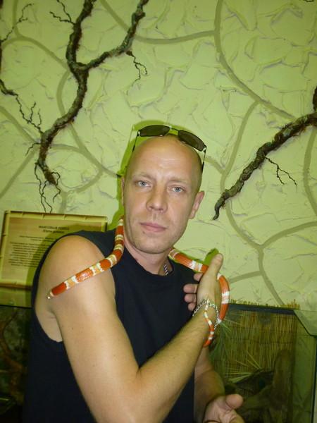 Сергей Машкин