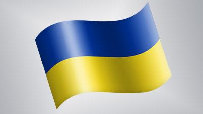 Украина не может предоставит…