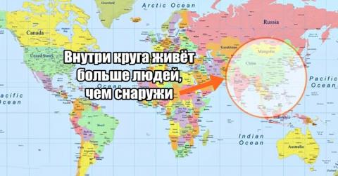 Карты, которые вам не показы…